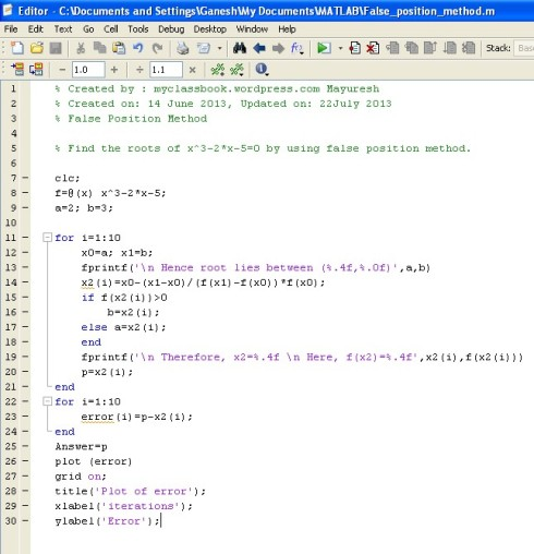 False Position Method MATLAB Program