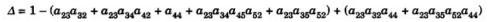 forward path equation